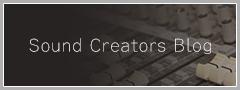 Sound Creators Blog